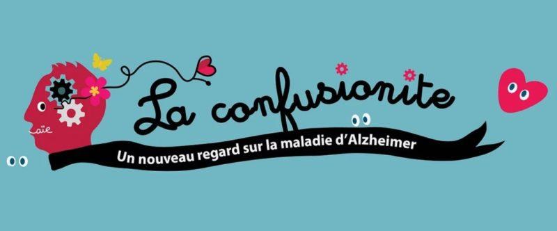 «La Confusionite»